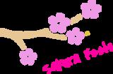Cherry Tree Verses